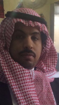 محمد عويجان معاشي الرويلي
