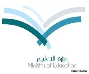 """""""التعليم"""" تفتح الرغبات لخريجي الدبلومات الصحية العالقين """