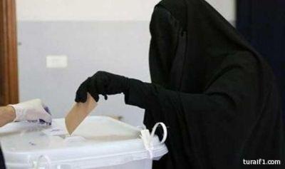 """""""لجنة الانتخابات البلدية"""": غرامة 10 آلاف ريال للمرشحة التي تخاطب أو تخالط الرجال"""