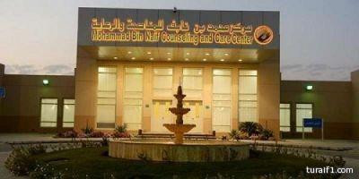 منح المستفيدين من فرعي مركز محمد بن نايف للمناصحة والرعاية إجازة عيد الفطر لمدة 10 أيام