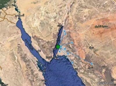 هزة أرضية تضرب خليج العقبة قبالة سواحل تبوك