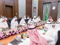 مجلس الشؤون الاقتصادية والتنمية يناقش تطورات مدينة وعد الشمال