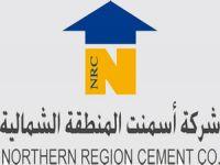 """""""أسمنت الشمالية"""" تحدد نهاية الشهر الجاري موعداً لتوزيع أرباح النصف الأول من 2015"""