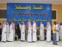 بالصور عائلة أبو صلعى بطريف يقيمون حفلاً بمناسبة ترقية إبنهم صالح لرتبة ملازم