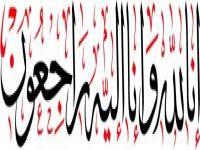 والد الزميل أحمد الرويلي رئيس تحرير اخبارية الجوف في ذمة الله