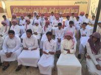 ثانوية العباس بن عبدالمطلب بطريف تنظم أسبوع التهيئة للعام الدراسي الجديد