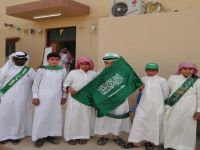 متوسطة وثانوية تحفيظ القرآن الكريم بطريف تحتفل باليوم الوطني الـ85
