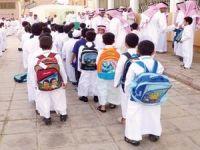 """""""الدخيل"""" يوجه بتطبيق مشروع """"الحقيبة المثالية"""" بالمدارس الابتدائية"""