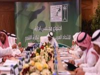 """""""الاتحاد السعودي"""" يحدد موعد كأس السوبر وانطلاق الدوري"""
