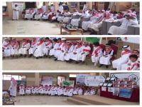 مدرسة تحفيظ القرآن الكريم الإبتدائية بطريف تقيم حفل تكريم لطلاب الصف الأول