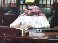 ترقية مدير العمل بطريف الأستاذ عبدالله المنفي الرويلي إلى المرتبة العاشرة
