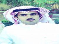 ترقية الأستاذ عمير حمدان مقبل الحازمي إلى المرتبة الثالثة عشر في شركة معادن