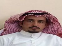 بدر حميد البناقي يحصل على بكالوريوس في الدعوة من جامعة الإمام محمد بن سعود الإسلامية
